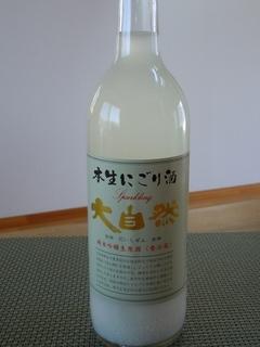 sake04.jpg