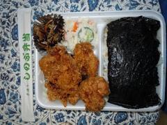 shinobu.jpg