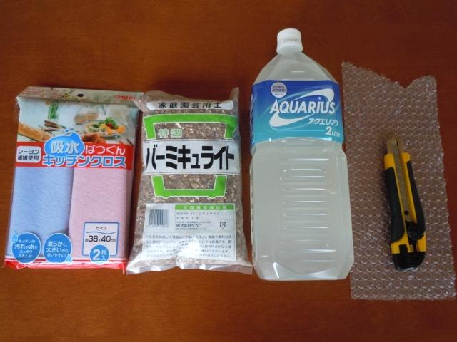http://lucky-strike34.com/blog/suikou01.jpg